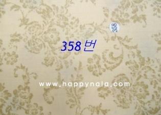 db0f1fbfd2429a9a5e991789640e7c5c_1422607