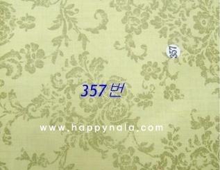 b72e0521a0f191f90e69ee72da4dbedc_1423824